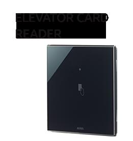 Elevator Card Reader
